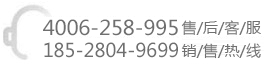 河北快3分析预测销售电话