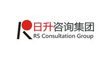 湖南日升项目管理有限公司