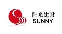 湖南阳光建设工程项目管理有限公司