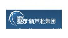 株洲新芦淞产业发展集团有限公司
