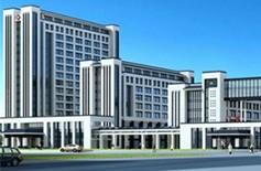 双峰县人民医院异地扩建
