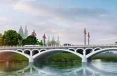 张家界岩门桥