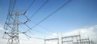 电力工程造价软件