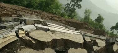 全国地质灾害防治工程造价软件