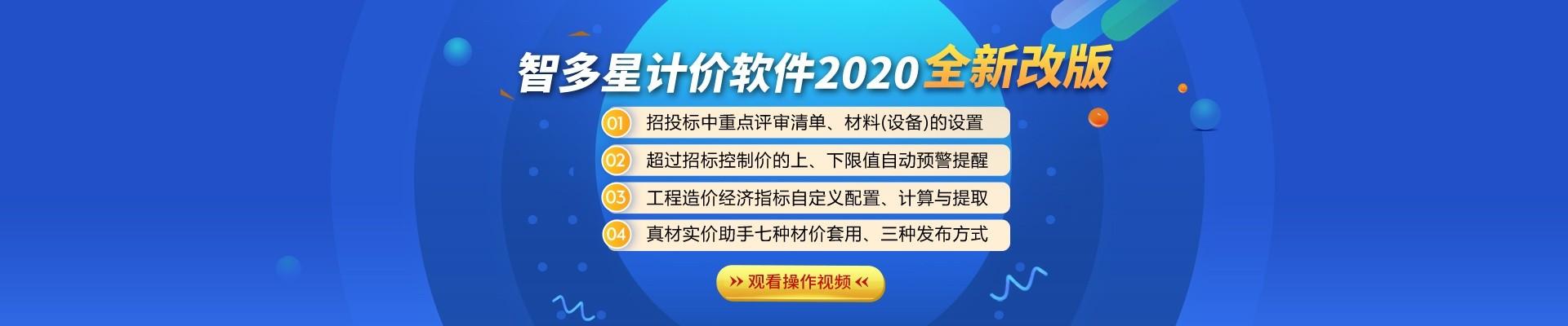 亚博体育官网app计价软件2020全新改版