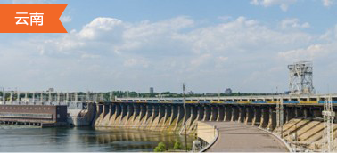 云南水利水电工程造价软件