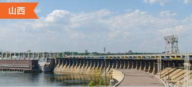 山西水利水电工程造价软件