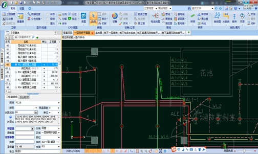 分析电气系统图,并按中文编译电气回路的配管