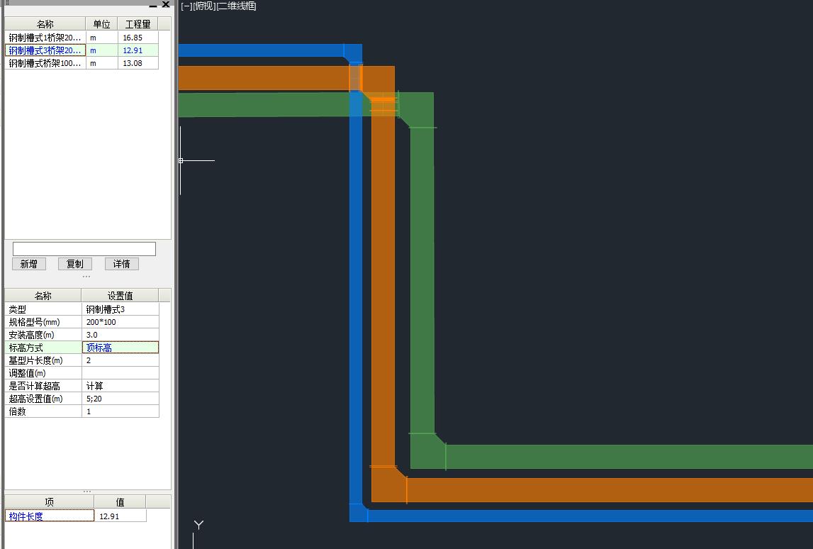 【安装算量-电】并排走的桥架在拐弯处怎么才能让它相交时不生成管件