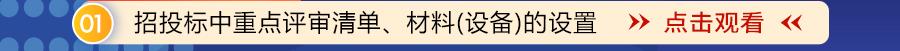 造价直播_03.jpg