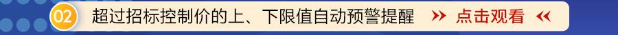 造价直播_04.jpg