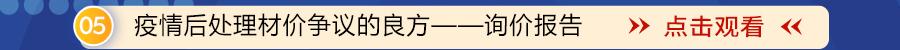 造价直播_07.jpg