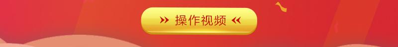 真材实价网_平台综合价.jpg